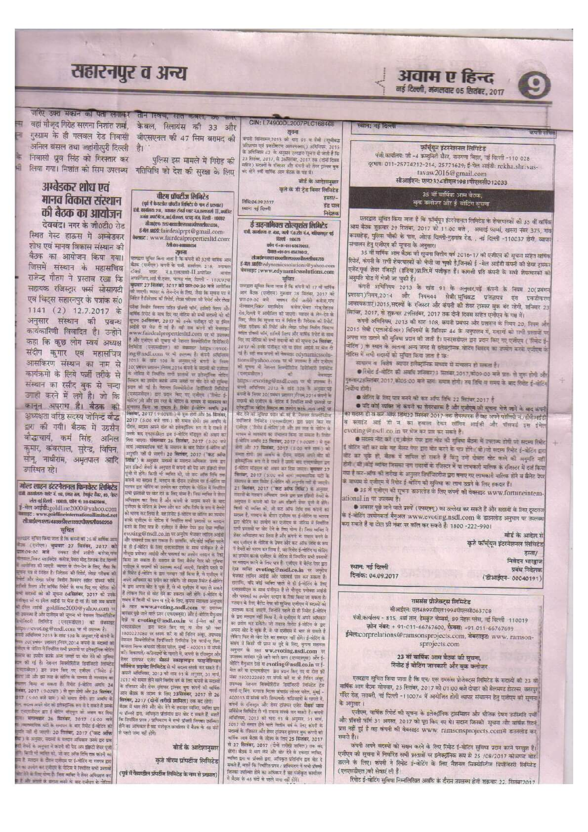 AGM Newspaper cutting-Hindi-2017