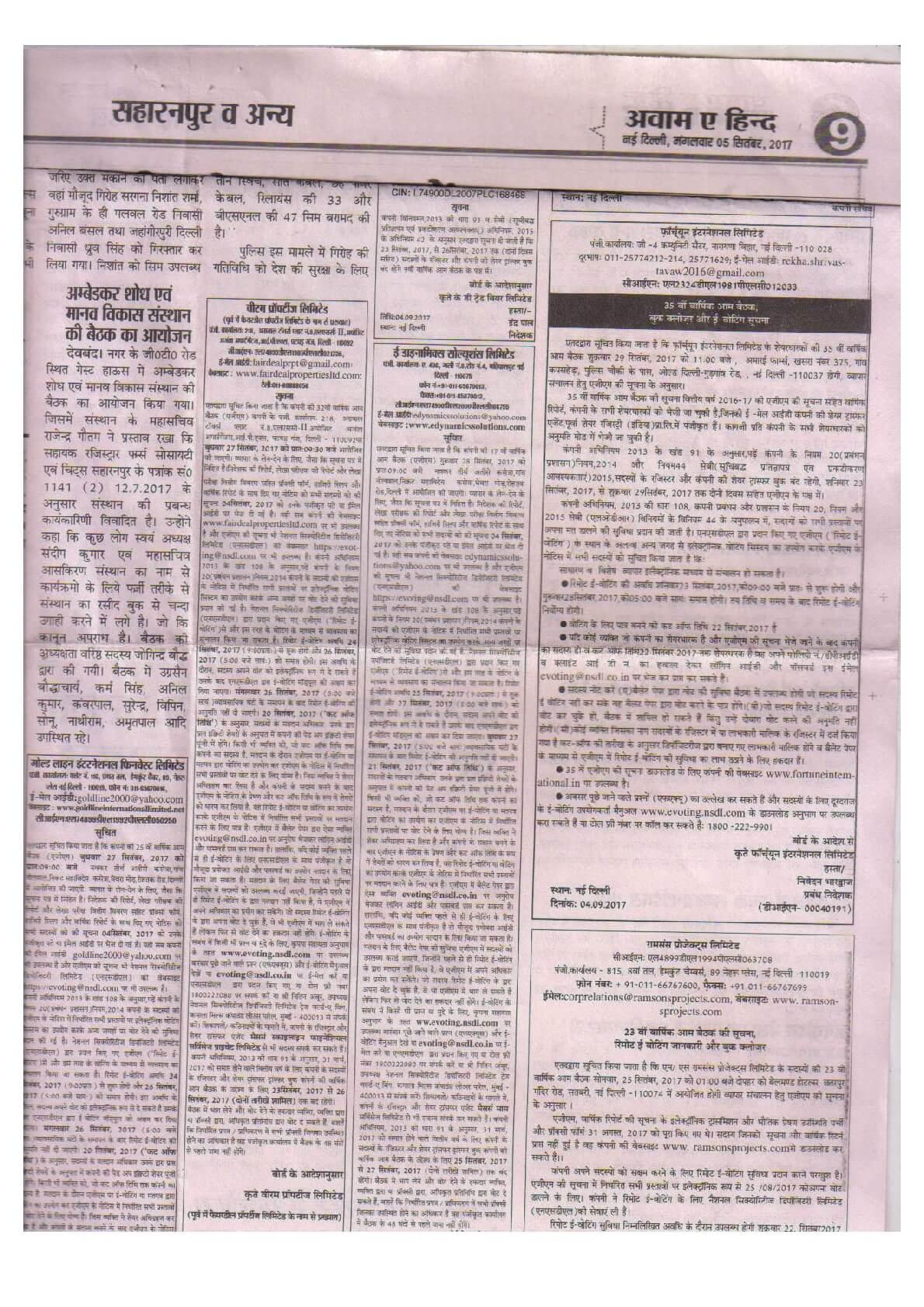 AGM Newspaper cutting-Hindi-2017