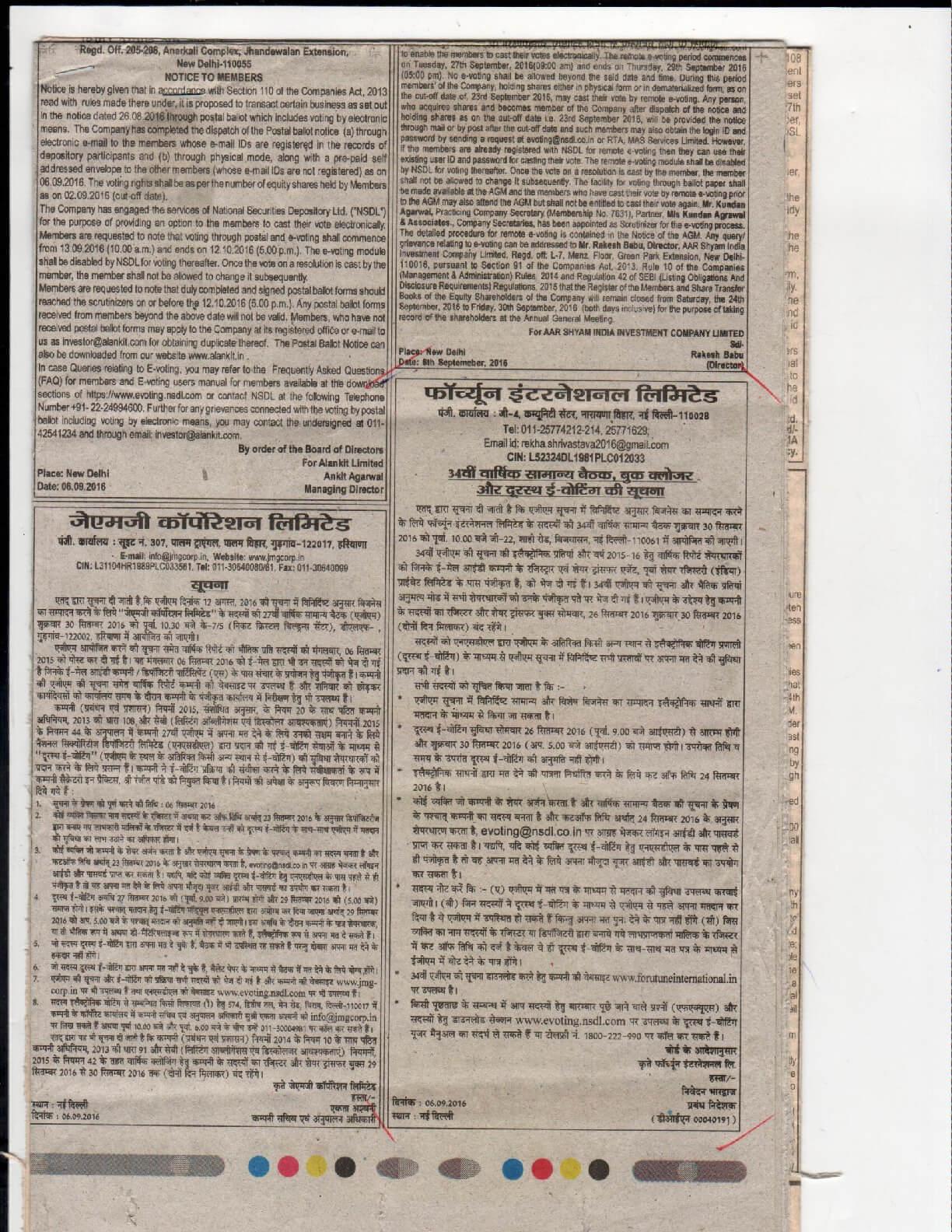 AGM Newspaper cutting-Hindi_2016