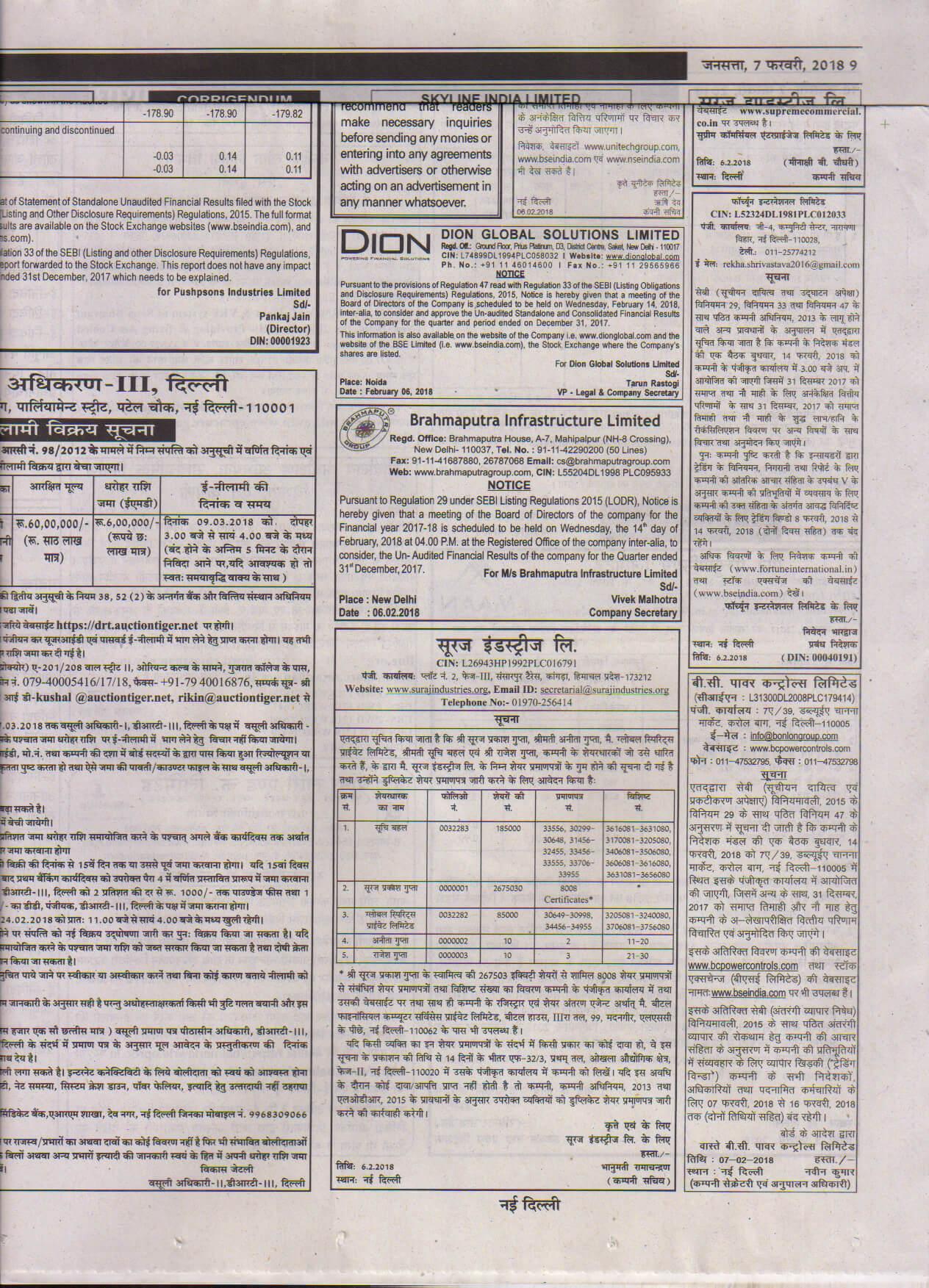 BM Intimation_14.02.2018_Hindi newspaper