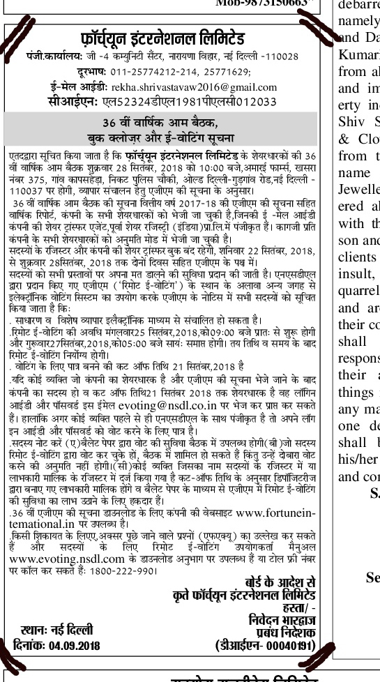 AGM-Notice_Hindi