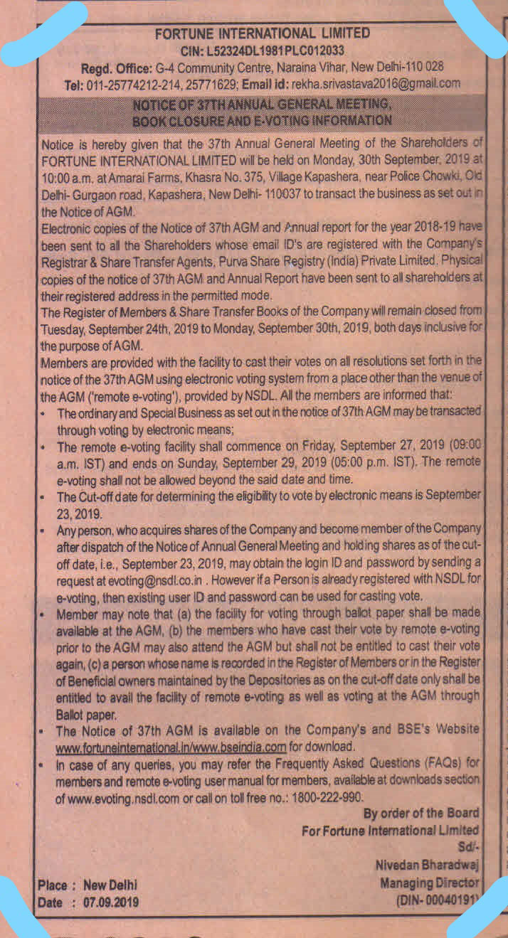 English-Newspaper-clip_AGM-Notice
