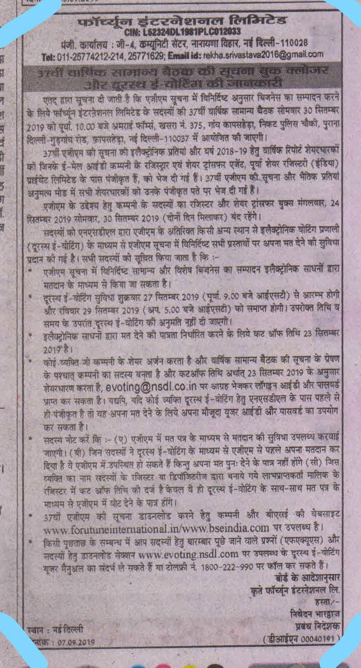 Hindi-Newspaper-clip_AGM-Notice